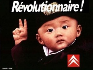 2011.citroen-ax-revolutionnaire