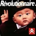 Vor 25 Jahren - Citroën AX auf der Chinesischen Mauer